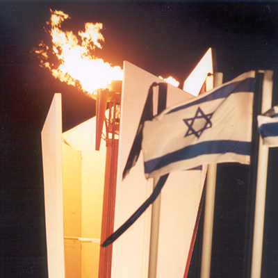 About the Maccabiah -