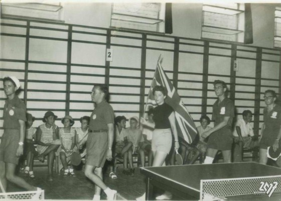 Maccabiah History -   - do015679